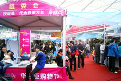 Shenzhen china: 2012 baoan shopping festival Stock Photography