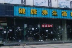 Shenzhen, China: abandoned shops Stock Photo