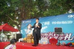Shenzhen, China: actividades promocionales de la demostración mágica Imagen de archivo libre de regalías