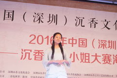 Shenzhen, China: agilawood cultural contest audition site Royalty Free Stock Photo