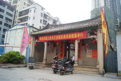 Shenzhen, China: ancestral temple ceremonies Stock Images