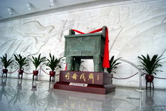 Shenzhen, china: ancient sculpture ding Stock Photography
