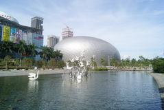 Shenzhen, China: animal sculpture landscape Stock Image