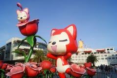 Shenzhen, China: animal sculpture landscape Stock Photos