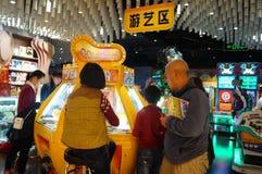 Shenzhen, China: animation game square Royalty Free Stock Photos