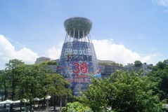 Shenzhen, China: the appearance of V City Shopping Plaza Building Royalty Free Stock Images