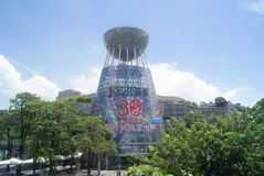 Shenzhen, China: the appearance of V City Shopping Plaza Building Stock Photography