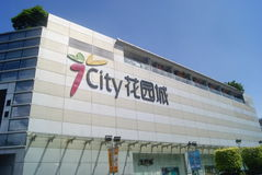 Shenzhen, China: the appearance of V City Shopping Plaza Building Stock Photo