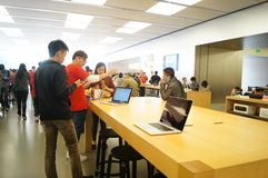 Shenzhen, China: Apple Computer and mobile phone shop Royalty Free Stock Image