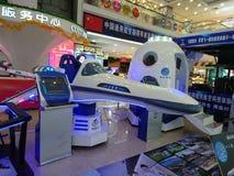 Shenzhen, China: atividades da experiência da ciência aeroespacial e da tecnologia, equipamento modelo do espaço foto de stock