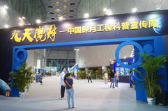 Shenzhen, China: Atividades lunares chinesas da semana da conscientização da ciência do programa de exploração Imagens de Stock Royalty Free