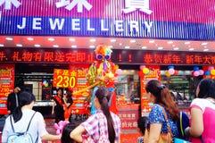 Shenzhen, China: atividades relativas à promoção da ourivesaria do jade Imagens de Stock