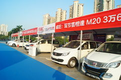 Shenzhen, China: auto exhibition sales Royalty Free Stock Photos