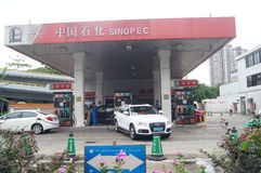 Shenzhen, China: auto gas station Royalty Free Stock Image