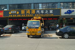 Shenzhen, China: auto repair and beauty Royalty Free Stock Photo
