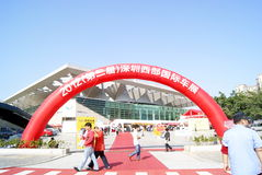 Shenzhen china: automobile exhibition sales Royalty Free Stock Images
