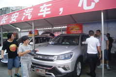 Shenzhen, China: automobile exhibition sales activities Royalty Free Stock Photos