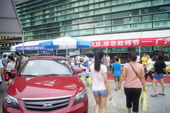 Shenzhen, China: automobile exhibition sales activities Stock Images