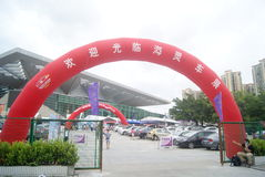 Shenzhen, China: automobile exhibition sales activities Stock Image