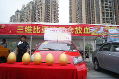 Shenzhen, China: automobile exhibition sales Royalty Free Stock Images