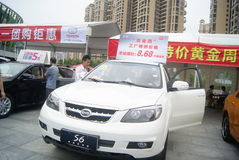 Shenzhen, China: automobile exhibition sales Royalty Free Stock Photos