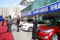 Shenzhen, China: automobile exhibition sales Royalty Free Stock Photo