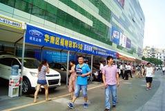 Shenzhen china: automobile exhibition sales Royalty Free Stock Image