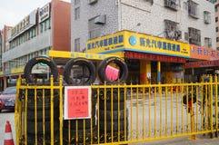 Shenzhen, China: automobile service shop. Shenzhen Baoan Center District, an automotive service shop Stock Photography