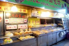 Shenzhen china: the bakery Royalty Free Stock Images