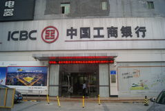 Shenzhen, China: Bank Lizenzfreies Stockfoto