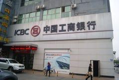 Shenzhen, China: Bank Lizenzfreies Stockbild