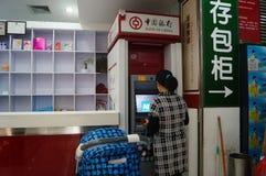 Shenzhen, China: bank ATM machine Stock Photography