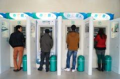 Shenzhen, China: Bank ATM-Maschinenzugang Lizenzfreies Stockbild