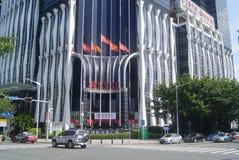 Shenzhen, China: Bank of Beijing Royalty Free Stock Image