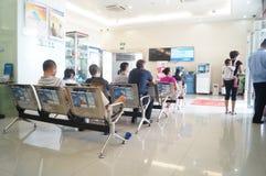 Shenzhen, China: bank hall Royalty Free Stock Photos