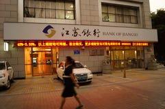 Shenzhen, China: Bank of Jiangsu Stock Photo