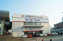 Shenzhen, China: Bank of Shanghai building appearance Stock Image