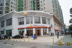Shenzhen, China: Bank van Ningbo Stock Foto