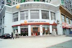 Shenzhen, China: Bank van Ningbo Royalty-vrije Stock Foto