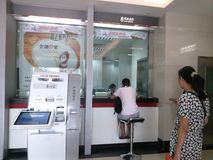 Shenzhen, China: banking lobby and window service Royalty Free Stock Photography
