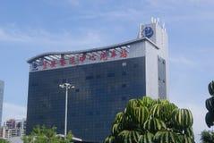 Shenzhen, China: Baoan bus station Stock Photography