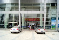 Shenzhen china: baoan bus stop Stock Image