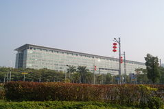 Shenzhen, china: baoan district government building Royalty Free Stock Images