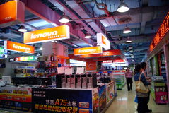 Shenzhen china: baoan electronic shopping malls Royalty Free Stock Images