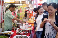 Shenzhen china: baoan food festival Royalty Free Stock Photo