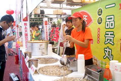 Shenzhen china: baoan food festival Royalty Free Stock Images