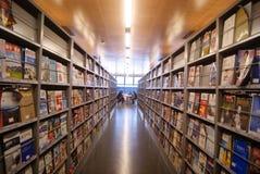 Shenzhen, china: baoan library 's open Royalty Free Stock Photos