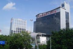 Shenzhen, China: Baoan passenger station Stock Photography