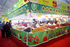 Shenzhen china: baoan shopping festival Royalty Free Stock Photography