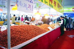 Shenzhen china: baoan shopping festival Royalty Free Stock Images